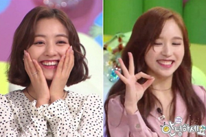 TWICE\'s Jihyo was taken for a foreigner because of her eyes [Hello, Counselor]