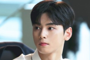 Cha Eun-Woo to star in Urban Zakapa\'s new music video