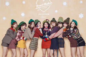TWICE to release special album at the end of the year