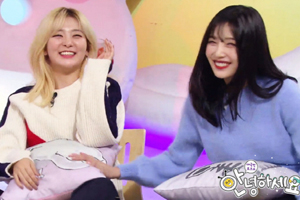 Faker appears on \'Hello, Counselor\' because of Red Velvet\'s Seulgi?