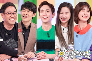 SHINee\'s Key hears hallucinations of \'Ring Ding Dong\'? [Hello, Counselor]