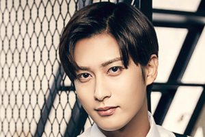 Block B\'s Jaehyo to enlist as public service worker due to health reasons