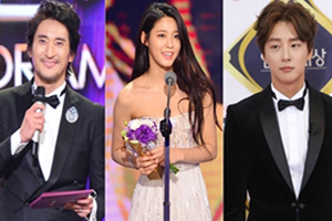 Yoon Si Yoon, Seol Hyun, Shin Hyun Joon to host \'2018 KBS Entertainment Awards\'
