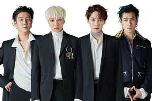 WINNER to come back in December