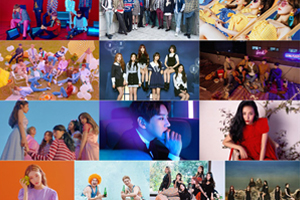BTS, Wanna One, Seventeen, GFRIEND, (G)I-DLE and more to attend \'2018 KBS Song Festival\'