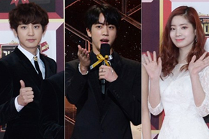 Chanyeol & Jin & Dahyun are MCs of \'2018 KBS Song Festival\'