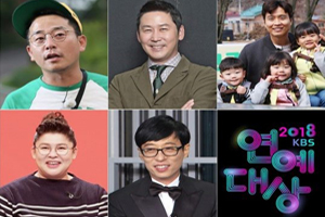 Nominees for \'2018 KBS Entertainment Awards\' revealed!