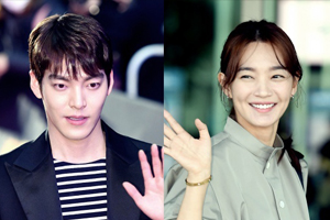Kim Woo Bin and Shin Mina are spotted dating in Australia