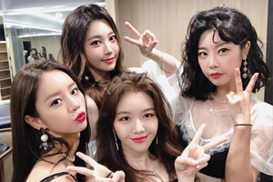 Girl\'s Day\'s Sojin to leave agency, the rest might go separate ways as well