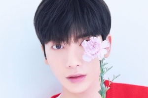 Big Hit reveals TXT\'s 4th member Taehyun