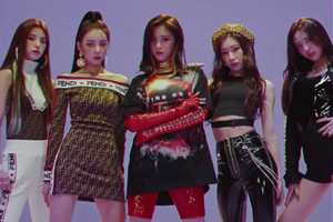 JYP reveals new girl group \'ITZY\' and its 5 members