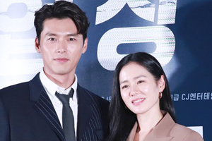 Hyun Bin & Son Ye Jin are spotted shopping at a supermarket together
