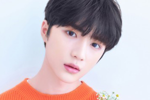 TXT\'s 5th member is Beomgyu