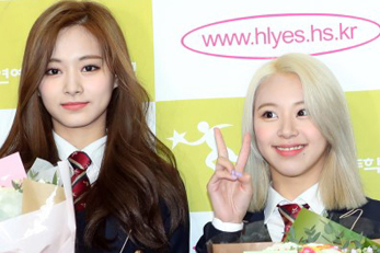 Idols who graduated from HS today: Tzuyu, Chaeyeong, Bae Jinyoung and more!