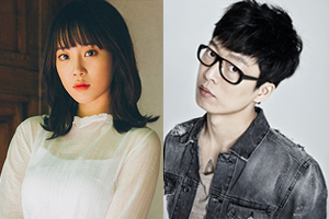 Ha Hyun Woo and Youngji have broken up