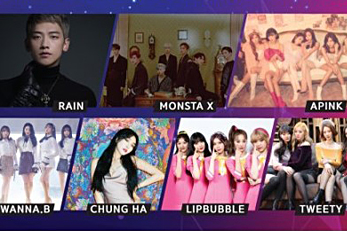 \'Z-POP DREAM LIVE IN SEOUL\': Rain, Chung Ha, Apink, MONSTA X, WANNA.B, LIPBUBBLE, Tweety