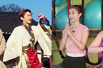 \'Battle Trip\' Bucket List: Key vs. Rowoon vs. Youngji vs. Nam Changhee vs. Han Dagam