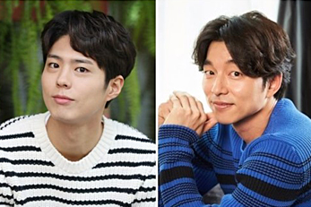 Park Bo Gum and Gong Yoo in one movie!
