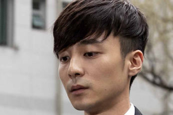 Roy Kim shows up for police questioning and apologizes