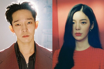 Nam Tae Hyun and Jang Jane are dating!