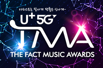 Winners of the first \'The Fact Music Awards\'