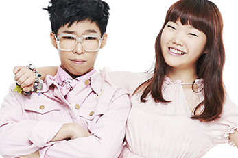 Sibling duo AKMU releases new album