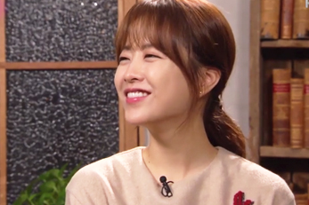 Park Bo Young taking a rest to recover from injury