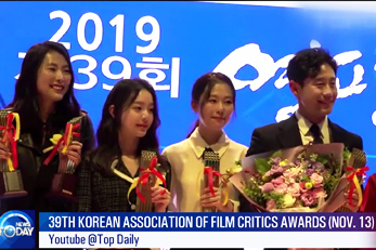 2019 Korean Association of Film Critics Awards