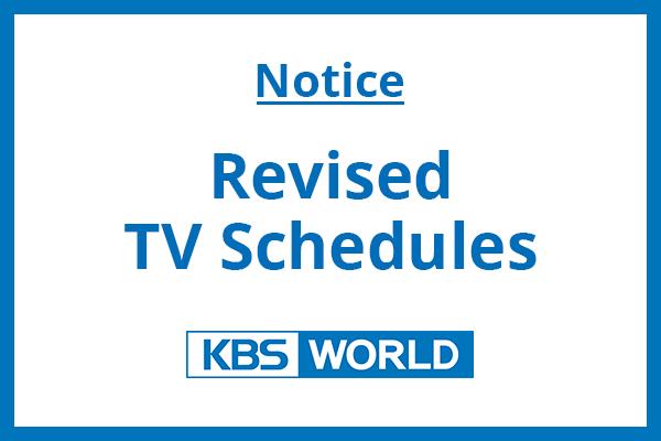 KBS World Program Schedule Change