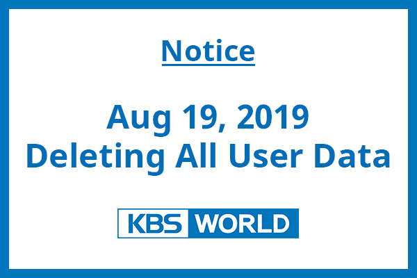 Important Notice : Deleting All User Data