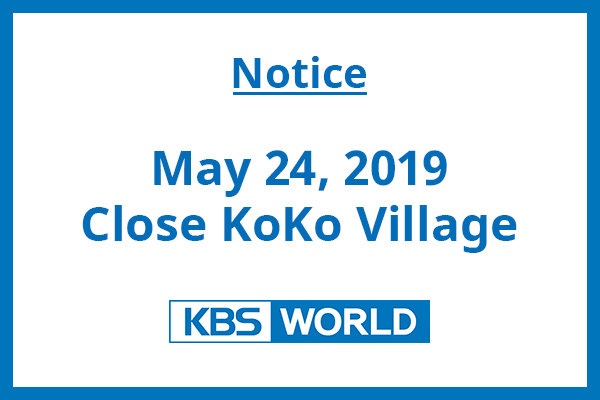 Important Notice : Close KoKoVillage