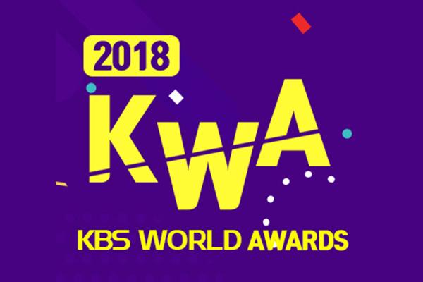 Welcome to 2018 KWA!