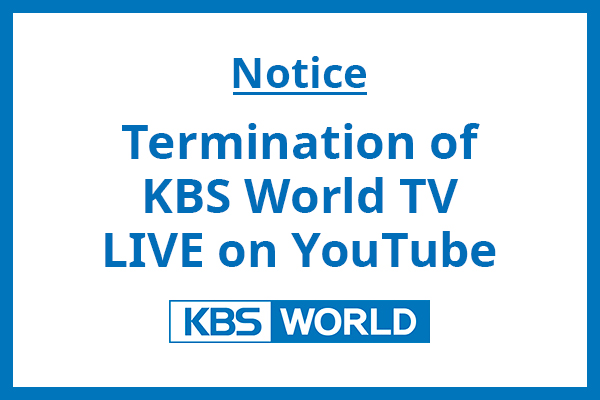 Termination of KBS World TV YouTube LIVE