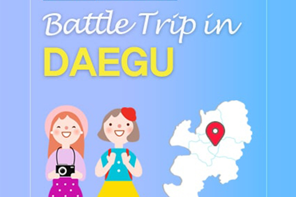 Battle Trip in DAEGU with KBS WORLD!