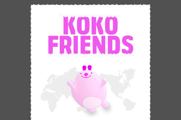 Check out) The 2nd KOKO Friends!