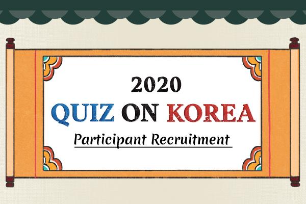 2020 Quiz on Korea Participant Recruitment