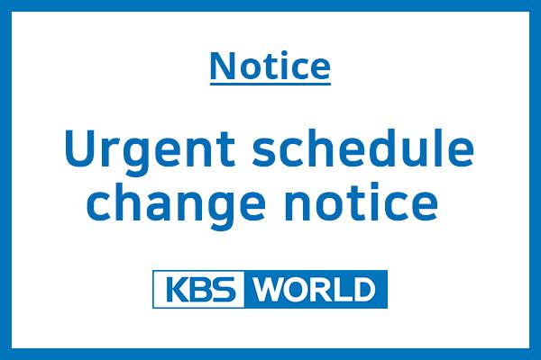 Urgent schedule change notice