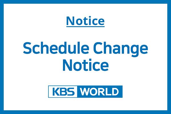 Schedule Change Notice