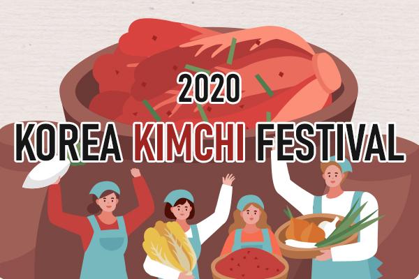 2020 Korea Kimchi Festival