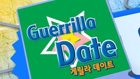 Guerilla Date