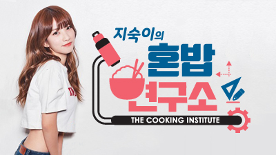 Jisook's Table For One