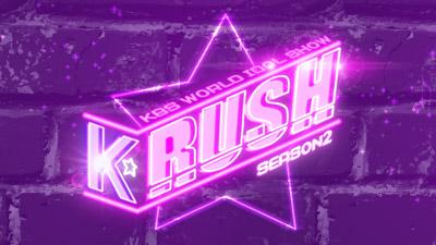 K-RUSH Season 2