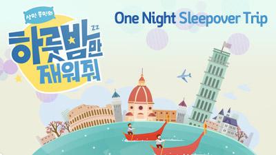 One Night Sleepover Trip