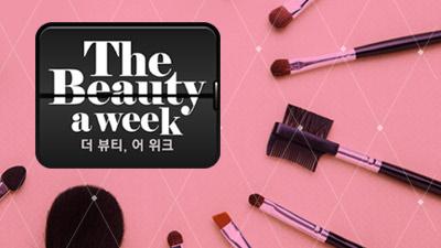 The Beauty A Week