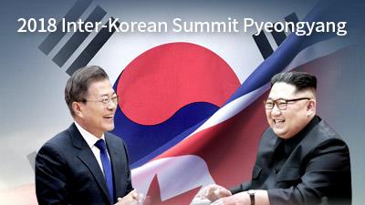 2018 Inter-Korean Summit Pyeongyang