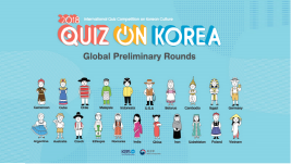 2018 Quiz on Korea