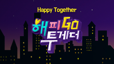 Happy Together Season 4