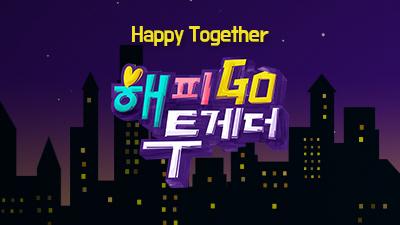 Happy Together Season 4