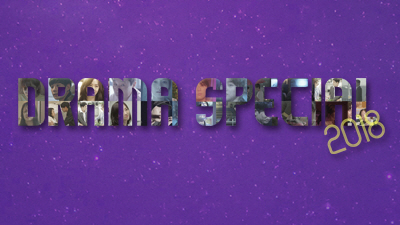 2018 Drama Special