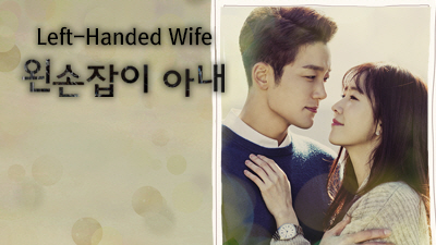 Left-Handed Wife